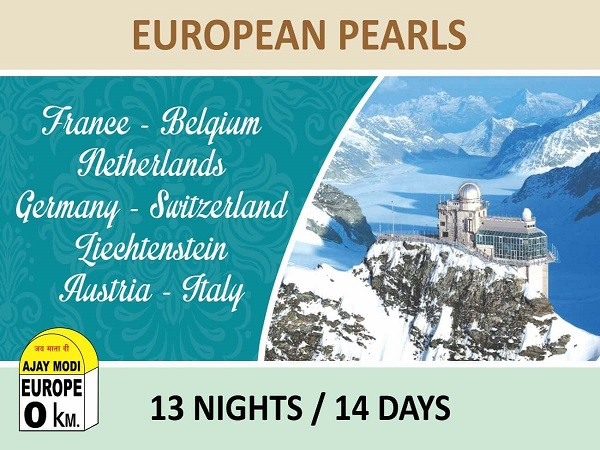 European Pearls 2