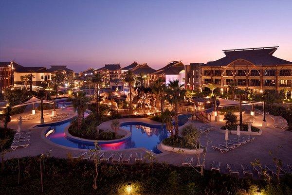 Departure or Lapita Resort